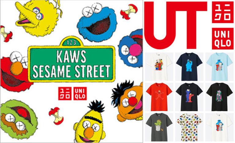 UNIQLO、ユニクロ、UT、KAWS、カウズ、SESAME STREET、セサミストリート、クッキーモンスター、ビッグバード、エルモ、スペシャルコレクション