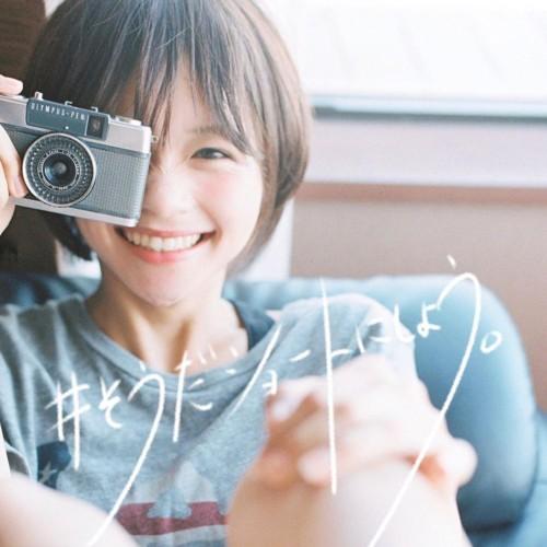 yuzukaze11